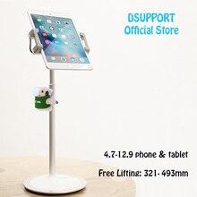 2018 Новый S3 Алюминий сплав бесплатная подъема 4,7-12,9 дюймов телефон/планшет PC настольная подставка для ipad pro iphone поверхность книга