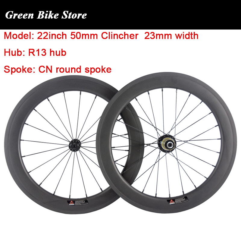 T700 carbon <font><b>wheels</b></font> <font><b>20</b></font> inch 451 carbon <font><b>wheels</b></font> 23mm width <font><b>bmx</b></font> carbon wheelset 50mm depth single speed carbon <font><b>wheel</b></font> image