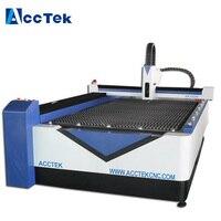 AccTek CNC steel cut machinery China optical laser cut metal