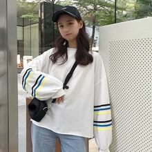Female Oversized Lantern Sleeve T shirt Women Autumn Korean Hit Color Striped Tops Women Casual Loose O-Neck Long Sleeve T shirt недорого