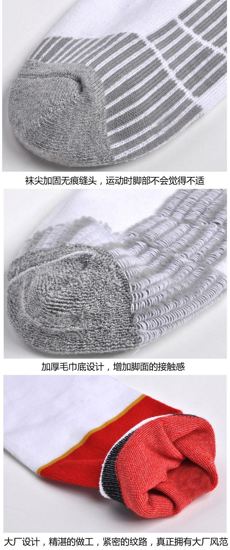 men football socks high quality 100 cotton antiskid soccer socks detail 6