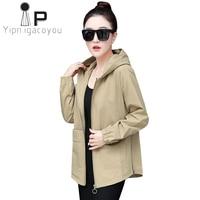 Army Green Windbreaker Women Long sleeve Jacket Autumn Thin Short Outwear Women Hooded Coat Plus size Loose Casual Ladies Coats