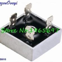 2 шт./лот KBPC5010 1000V 50A диодный мост на