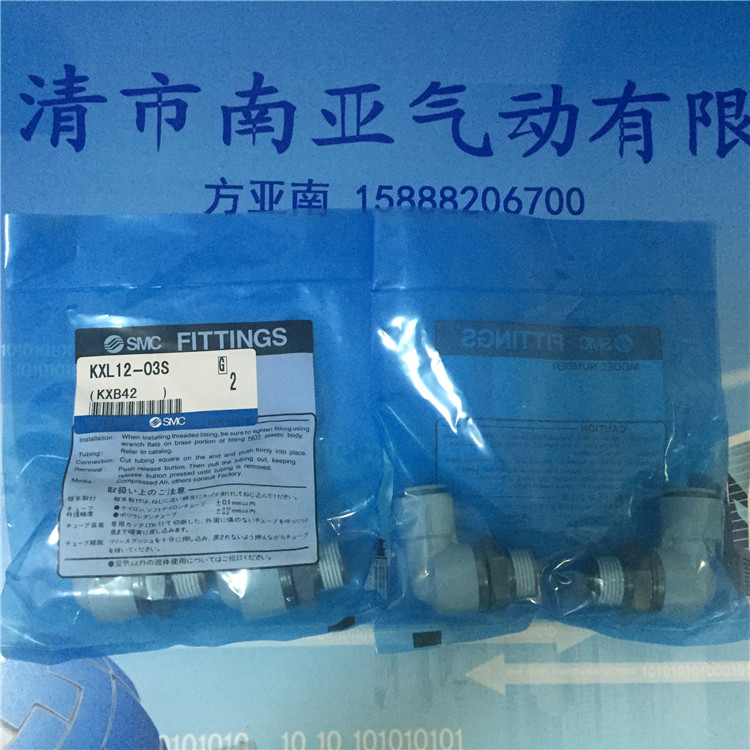 KXL08-01S KXL08-02S KXL08-03S SMC connector high speed rotary quick coupler air hose fitting quick connect ,Have  stock kxh10 02s kxh10 03s kxh10 04s smc connector high speed rotary quick coupler air hose fitting quick connect have stock