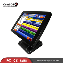Cheaper All In One Pos System With Newest Design 15 inch TFT LED Cashier Register For Restaurant