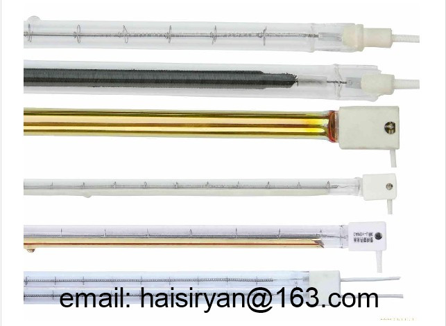 medium wave IR emitter halogen bulb radiant tube heater quartz heating element infrared lamp price
