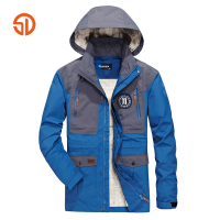 Spring Autumn Hooded Stitching Jacket Men Removable Hat Windproof Pocket Outdoors Quick Dry Clothes Plus Size M - XXXXL