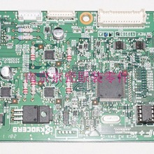 Buy pwb assy and get free shipping on AliExpress com