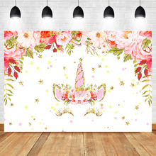 NeoBack Gold Unincorn Birthday Party Banner Backdrop Pink Flower Baby Shower Photography Background