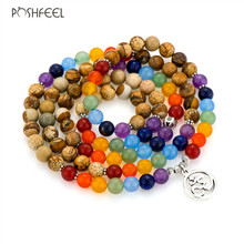 Poshfeel 7 Chakra Healing Balance Bracelet Stone Yoga Prayer Stone 108 Bead Bracelet Multilayer Bangle Women Men Mbr170247
