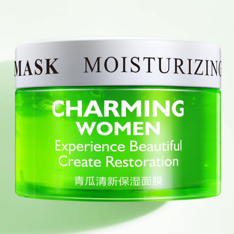 Cucumber Mask Aloe Vera Gel Oil-Control Anti Winkle Whitening Moisturizing Acne Treatment Face Cream 1