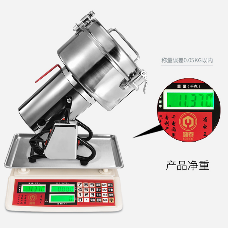 Grinder 4500G Chinese Herbal Medicine Grinder Grain Multi-grain Mill Powder Machine Super Fine Household Small Dry Grinding 4
