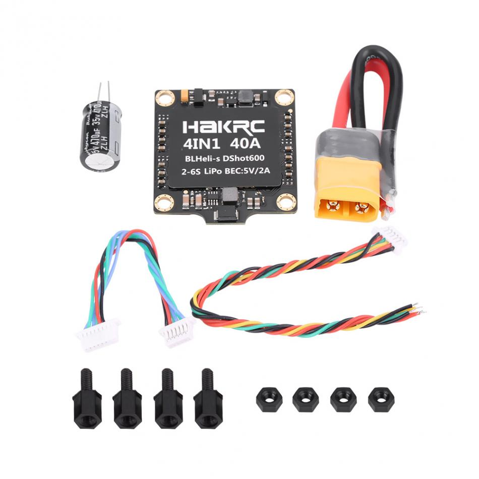 RC Speed Controller 40A & 30A 4 in 1 Electronic Supply Speed Controller ESC RC Accessory For FPV Drone Quadcopter Spare Parts ...