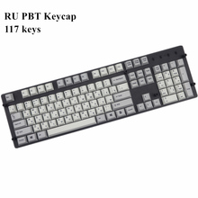 Клавишные колпачки из ПБТ механическая клавиатура 117 клавиш Вишневый профиль Горячая Сублимация черный шрифт руссаин