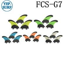Surf FCS G7 Fins 5 color Fiberglass Fins Honeycomb Surfboard FCS Fins in Surfing цены