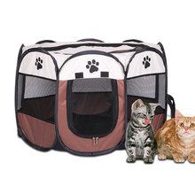 Домик палатка для собак