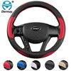 Steering Wheel Cover Soft Plastic Car Steering Wheel Covers Skidproof Steering Cover Four Season Universal Car