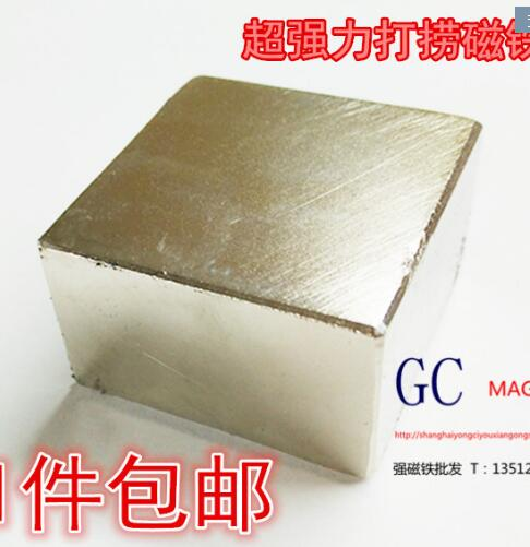Free shipping 2PCS 50*50*30 NdFeB Block 50x50x30mm Large Strong Neodymium Permanent Magnets Rare Earth Magnet 50mmx30mmx30mm вафельница clatronic wa 3491 schwarz чёрный
