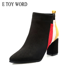 E TOY WORD Women Boots 2019 Fashion Autumn Shoes pointed toe Suede Zipper Ankle Thick Heels High bootie