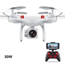 Дроны с камерой Hd 500000 пикселей приложение ручка управление 120 м Rc вертолет Квадрокоптер Дрон Profissional Летающий селфи Дрон