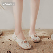 Veowalk Vintage Women Cotton Fabric Embroidered Mary Janes Flats Handmade Comfort Casual Old Beijing Embroidery Shoes for Ladies