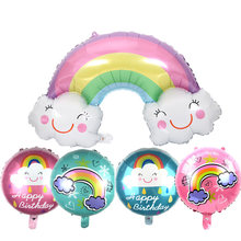 1pcs Rainbow Balloons Smile Cloud Aluminum foil balloons Birthday Party Wedding Decoration Anniversary Helium Balloon 45*45cm(China)
