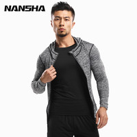 NANSHA Brand Men S T Shirts Compression Shirt Crossfit T Shirt Long Sleeve Camouflage Homme Fitness