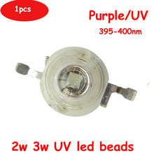 Free Shipping 1pcs 45mil 2W 3W 3.4V 600~700mA UV Ultraviolet 395nm-400nm LED Diodes Bead Part Light  For Sterilization