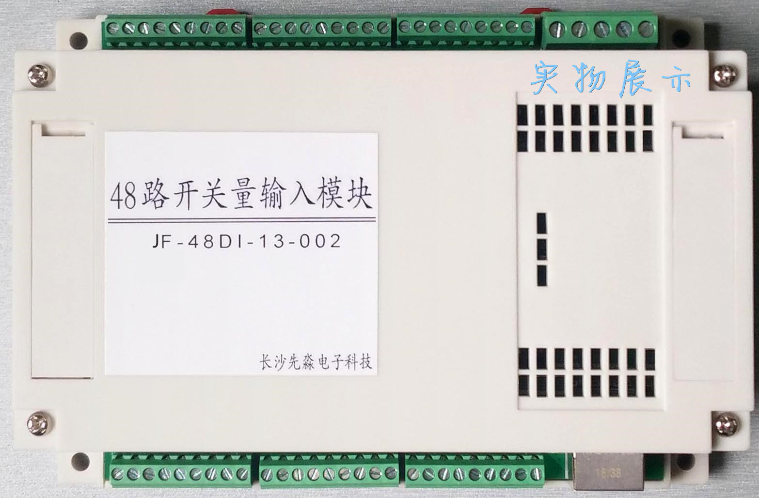 48 way switch quantity acquisition module isolation MODBUS-TCP Ethernet Support / total of Yin Yang