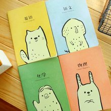 South Korea stationery subject notebook 80 pages B5 notebook to take notes with high school students