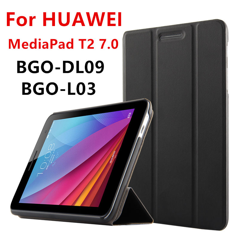 Case PU For Huawei MediaPad T2 7 0 Protective Smart cover Faux Leather Tablet For HUAWEI