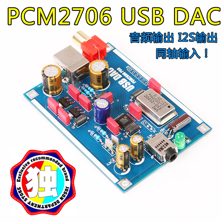 PCM2706 DAC USB DAC I2S sound card kit parts support OTG decoder DIY amp dolby surround sound audio processor usb decoding dac pre amp usb sound card