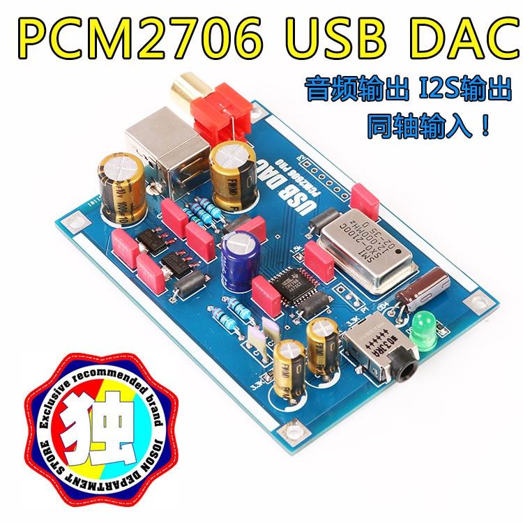 PCM2706 DAC USB DAC I2S sound card kit parts support OTG decoder DIY amp pcm2706 dac usb dac i2s sound card kit parts support otg decoder diy amp