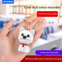 Hyundai oryginalność dyktafon cyfrowy aktywowane głosem dyktafon mini śliczne ukryte wideorejestrator samochodowy bezpieczeństwa dla dzieci tajnych MP3