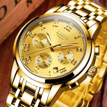 LIGE Men's Fashion Brand Multifunction Chronograph Quartz Wristwatches 1
