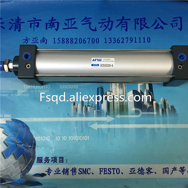 SC50-100-S Airtac standard cylinder pneumatic component air tools air cylinder su50 400 s airtac thin three axis cylinder with rod air cylinder pneumatic component air tools