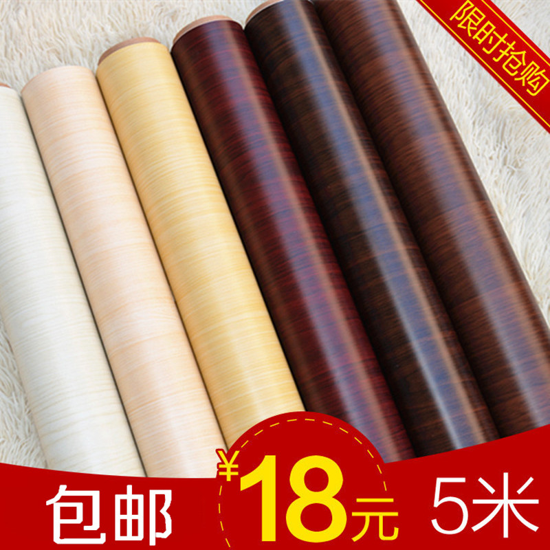 Conscientious Furniture Stickers Wood Grain Pvc Wall Wallpaper Cabinet Wardrobe Cabinet Waterproof Kitchen Vinyl Wallpaper Home Improvemen Soft And Light