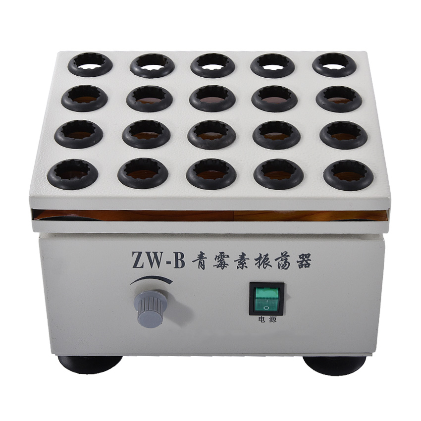 ZW-B penicillin oscillator/micro drug oscillation mixer laboratory medical Oscillation Frequency 3000beats/min Vibration TestingZW-B penicillin oscillator/micro drug oscillation mixer laboratory medical Oscillation Frequency 3000beats/min Vibration Testing