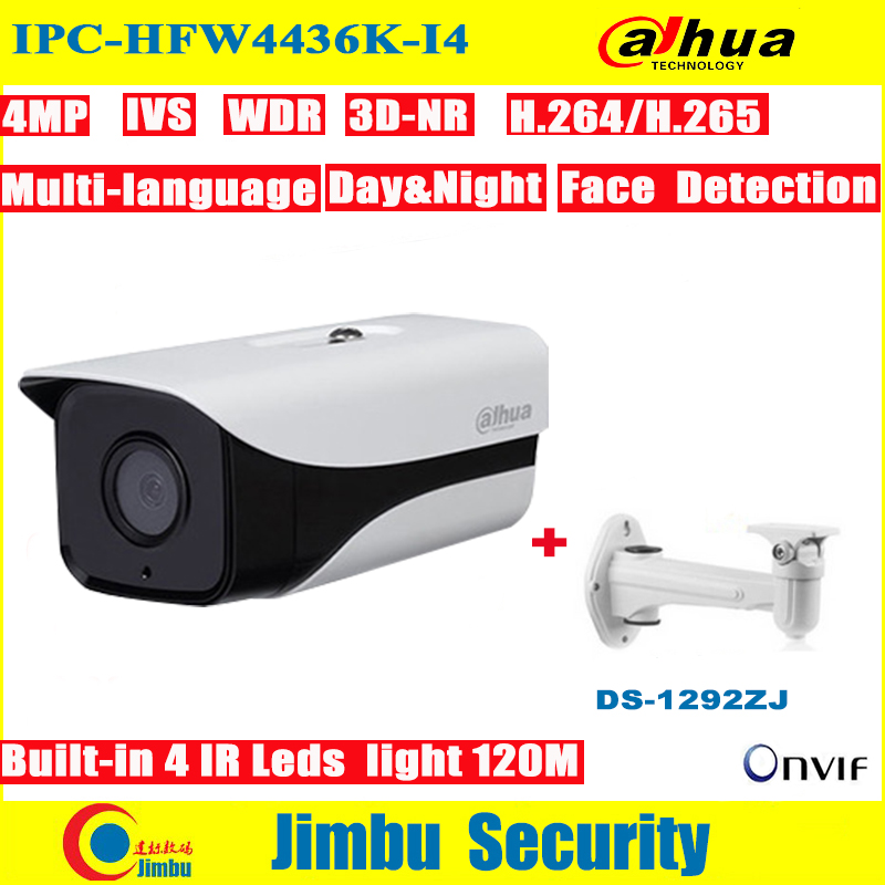 Dahua IP Camera DH-IPC-HFW4436K-I4 4MP English Firmware H.265/H.264 Face detection Network IR120m WDR Bullet with free bracket dahua english vewrsion 4mp wdr network vandalproof bullet ip camera with fixed lens ip67 ipc hfw4421e 3 6mm lens