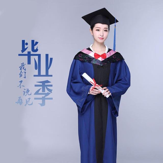Master\'s Degree Graduation Gowns Men\'s Graduation Bachelor\'s Degree ...
