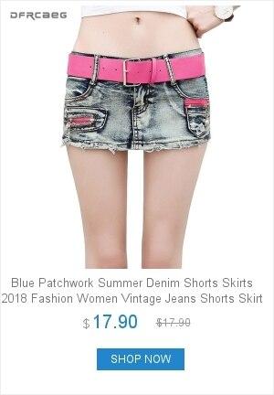 1fb56eda3d90 Blue Patchwork Summer Denim Shorts Skirts 2018 Fashion Women Vintage Jeans  Shorts Skirt Casual Short Jeans Femme With Belt