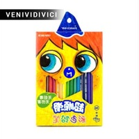 Sale 24 crayons and smooth 36 color Children pencil watercolor pastel colored pens writing pencils supplies