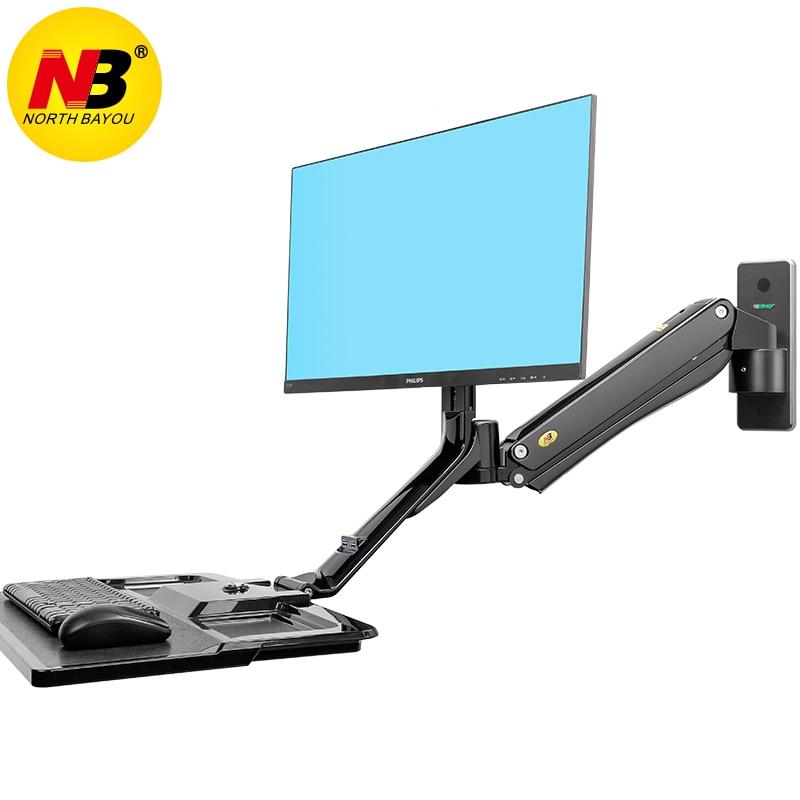 NB MC40 Wall Mount Ergonomic Sit Stand Workstation 24-35 inch Monitor Holder Gas Strut Arm with Foldable Keyboard Plate 2XUSB3.0