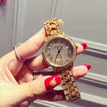 New Luxury Fashion Ladies Women Wristwatch Rome Namerals Rhinostone Shining Quartz Watch Montre Femme Relogio Feminino