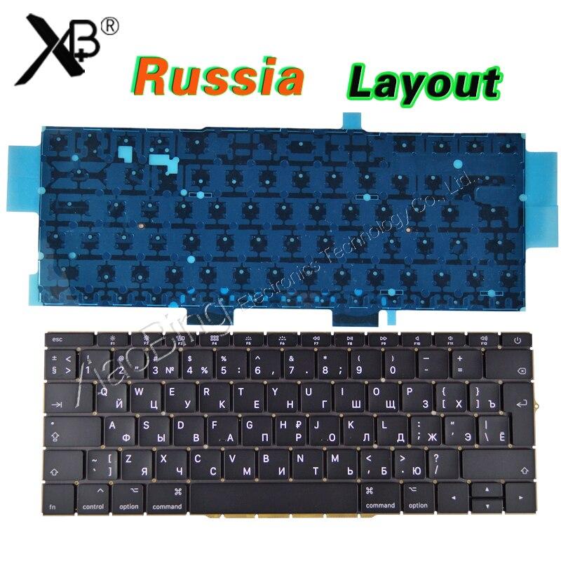 NOUVEAU A1708 Russe pour Macbook Pro Retina 13 A1708 Russe Russie RU Clavier Rétro-Éclairage Rétro-Éclairé Fin 2016 À Mi 2017 Année
