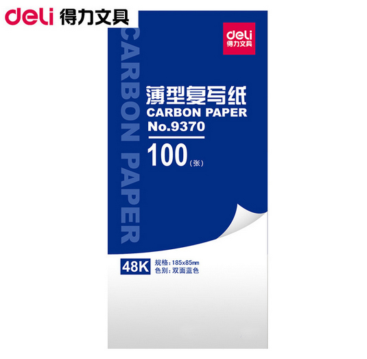 where can i buy carbon copy paper Carbon transfer tracing paper for woodworking patterns (5 sheets - 26 x 42   graphite paper, oak leaf carbon transfer tracing paper 65 sheets (9 x 13.
