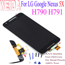 цена на WEIDA 5.2LCD Display LG Google Nexus 5X H790 H791 Touch Digitizer Screen Assembly Frame For LG Google Nexus 5X with Tool