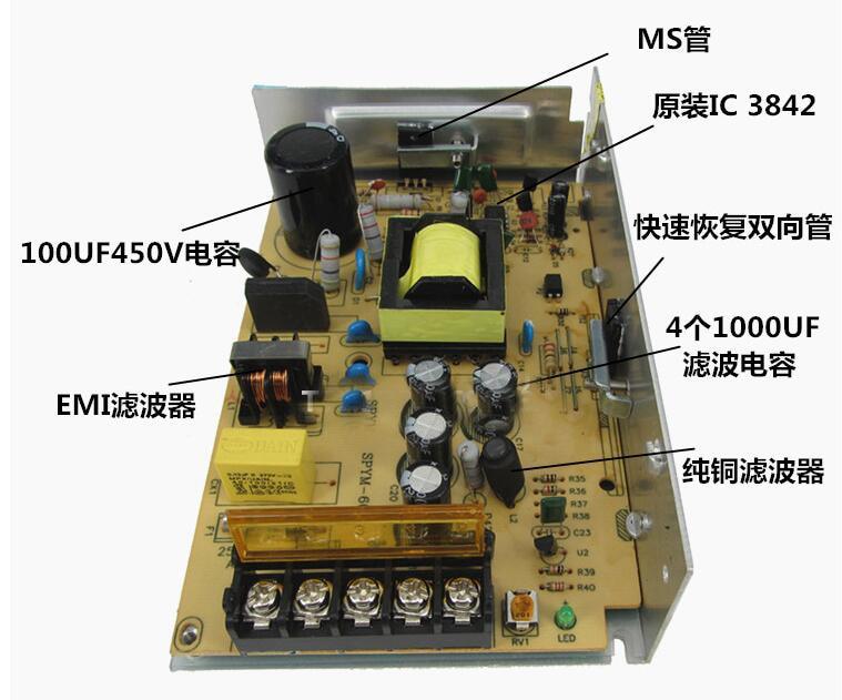 Image 4 - DC 6 V 10A импульсный источник питания dc 6 v источник питания Универсальный 60 W-in импульсный источник питания from Товары для дома
