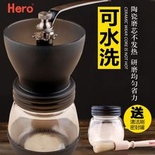 Free shipping Manual coffee grinder hand appliances household Coffee Grinders