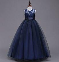 c331c6b076 Popular Size 16 Long Dresses-Buy Cheap Size 16 Long Dresses lots ...